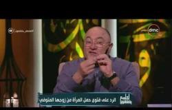 لعلهم يفقهون - الشيخ خالد الجندي: هناك علم ضار لا ينفع الناس