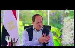 شعب ورئيس - الرئيس السيسي يكشف السبب الحقيقي وراء انهيار الاقتصاد المصري
