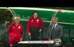 مساء الأنوار - وزير الشباب والرياضة في مران المنتخب اليوم قبل السفر لمعسكر سويسرا