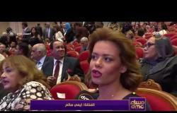 مساء dmc -   مؤتمر حملة أنت الأمل لدعم الرئيس عبد الفتاح السيسي في الانتخابات الرئاسية  
