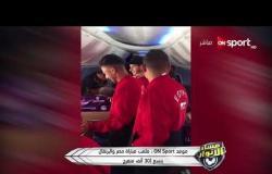 مساء الأنوار - الجزء الأول .. فقرة الأخبار الرياضية مع الإعلامي مدحت شلبي - الثلاثاء 20 مارس 2018