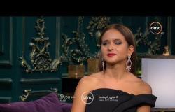 انتظروا الليلة النجمة نيللي كريم والنجم أحمد فهمي في حلقة مميزة من صالون أنوشكا الساعة 9.00 مساءً