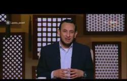 لعلهم يفقهون - الشيخ رمضان عبدالمعز يهنئ والدته وأمهات المصريين بعيد الأم