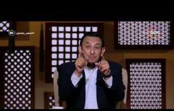لعلهم يفقهون - مع الشيخ رمضان عبد المعز - حلقة الأربعاء 21-3-2018 ( الأم ) الحلقة كاملة