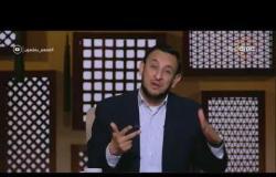لعلهم يفقهون - الشيخ رمضان عبدالمعز: بر الأم لا ينقطع حتى بعد وفاتها