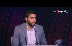 ملاعب ONsport - لقاء خاص مع محمد عطوة لاعب الرائد السعودى وحديث عن الدورى السعودى