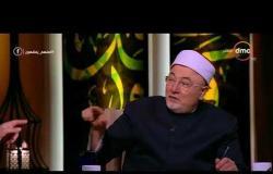 لعلهم يفقهون - مع خالد الجندي ورمضان عبد المعز - حلقة الخميس 22-3-2018 ( مجلس التفسير ) الحلقة كاملة
