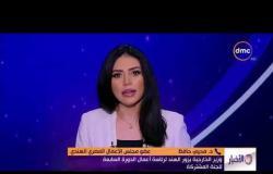 الأخبار - هاتفيا .. د. محي حافظ عضو مجلس الأعمال المصري الهندي
