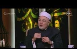 لعلهم يفقهون - الشيخ خالد الجندى: الكفار 3 أنواع.. منهم من تكلم عنهم القرآن