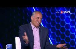 تغطية خاصة - حديث عن تقنية الفيديو قبل مواجهة مصر والبرتغال مع الخبير التحكيمي أحمد الشناوي