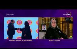 مساء dmc - والدة الشهيد العقيد أحمد شعبان | ابني في عز ما يكون مشغول ولكن لا ينسى عيد الام ابدا |