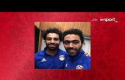 كأس العالم روسيا 2018 - جولة في أخبار السوشيال اليوم قبل مواجهة مصر والبرتغال