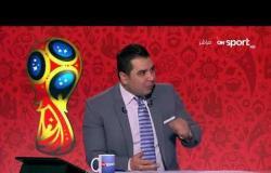 """كأس العالم روسيا 2018 - الناقد شادي عيسى: يوجد جوهرتين في منتخب مصر والبرتغال """"صلاح وكريستيانو"""""""