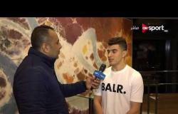 صباح المونديال - لقاء ONSPORT مع كريم حافظ لاعب منتخب مصر ولانس الفرنسي
