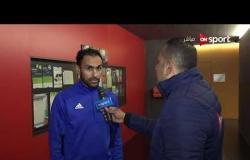 كأس العالم روسيا 2018 - لقاء خاص مع أحمد المحمدي لاعب المنتخب الوطني قبل مواجهة البرتغال الودية