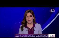 الأخبار - اللجنة المدنية تبحث مع روسيا تثبيت الهدنة في الغوطة الشرقية