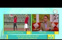 8 الصبح - ضياء عبد الصمد: محمد صلاح وكريستيانو رونالدو متشابهان ولا يجب ان نحمله الضغوط