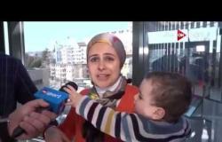 تغطية خاصة - ردود أفعال الجماهير المصرية في سويسرا عقب هزيمة المنتخب من البرتغال