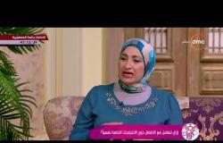 السفيرة عزيزة - ازاي نبرز ونظهر مزايا ومواهب طفل ذوي الاحتياجات الخاصة ؟