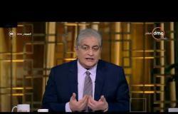 مساء dmc - مداخلة هشام عبد الواحد | رئيس لجنة النقل والمواصلات بمجلس النواب |