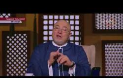 لعلهم يفقهون - الشيخ خالد الجندي: الإرهاب يرتكب جرائمه في الأشهر الحرام