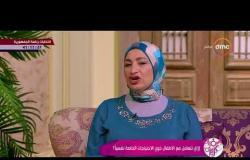 السفيرة عزيزة - رسالة من د/ هالة حماد لذوي الاحتياجات الخاصة