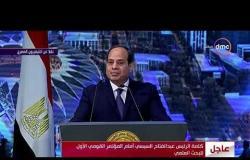 """الأخبار - الرئيس السيسي """" سعيد بلقاء علماء مصر الموهوبين ونسعى لبناء وطناً قوياً """""""
