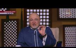 لعلهم يفقهون - تعليق الشيخ خالد الجندي عن العملية التي وقعت اليوم بالإسكندرية