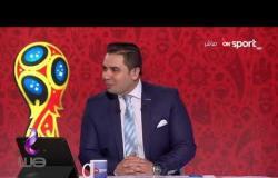 كأس العالم روسيا 2018 - حديث فني عن هزيمة مصر أمام البرتغال مع ك. طه إسماعيل وك. حلمي طولان