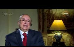مساء dmc - السفير/ محمود كارم: تواجد الرئيس السيسي وسط شباب الحملة خلق الكثير من مشاعر الود