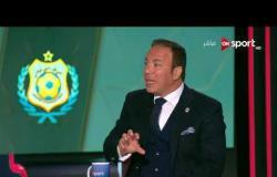 ك. أيمن يونس تعليقاً على هزيمة الزمالك أمام الإسماعيلي: فقدوا الجماعية .. حماس سلبي