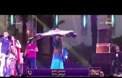 مساء dmc - احتفالات بحي عابدين بعد فوز الرئيس عبد الفتاح السيسي بولاية ثانية