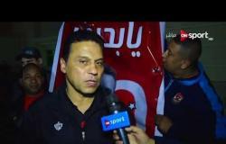ستاد مصر - لقاء خاص مع ك. حسام البدري عقب الفوز على طنطا بهدفين مقابل هدف
