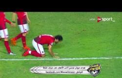 مساء الأنوار - برأيك.. ما هو أفضل هدف في الجولة الـ 30 للدوري المصري ؟