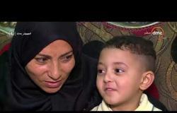 """مساء dmc - من منزل الشهيد """"علي جلال"""" .. ولقاء مع زوجة الشهيد وأسرته"""