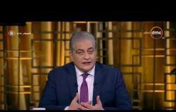 مساء dmc - رئيس المصريين الاحرار | فكر التعليم يجب أن يقوم على ثلاثة محاور أولهم البحث عن المعلومة