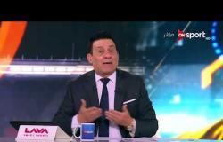 مدحت شلبي يعلن عن مبادرة مع وزير الشباب وأبوريدة وإدارات النوادي للجلوس مع الروابط لبحث أزمة الجمهور