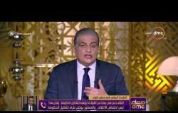 مساء dmc - د.صلاح حسب الله | ائتلاف دعم مصر يستطيع تشكيل حكومة كاملة |