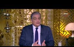 مساء dmc - الاعلامي أسامة كمال في مقدمة مميزة وقوية بتاريخ حلقة اليوم 4-4-2018
