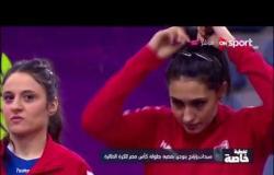 تغطية خاصة - مراسم تتويج سيدات الأهلي ببطولة كأس مصر للكرة الطائرة وتوزيع الميداليات