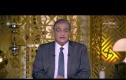 مساء dmc - | ولي العهد السعودي : تنظيم الاخوان هو الاب الشرعي لكل الحركات الارهابية بالعالم |