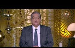 مساء dmc - | المصريون يحتفلون بالجمعة العظيمة والبابا تواضروس يترأس قداس جمعة الآلام |