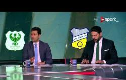 ستاد مصر - حديث فني قبل مباريات اليوم الأول للجولة 33 بالدوري الممتاز