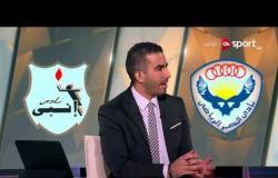 ستاد مصر - ملخص الشوط الأول من مباراة النصر وإنبي بالجولة  33 من الدوري الممتاز