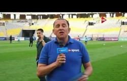ستاد مصر - أجواء ما قبل مباراة طنطا والمصري البورسعيدي بالجولة  33 من الدوري الممتاز