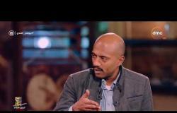 بيومي أفندي - بيومي فؤاد لـــ أمير صلاح الدين | خالد جلال في سطر |