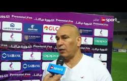 ستاد مصر - لقاء خاص مع ك. إبراهيم حسن مدير الكرة بالمصري عقب الفوز على طنطا