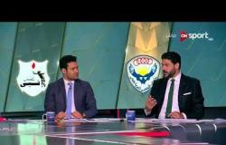 ستاد مصر - التحليل الفني ولقاءات ما بعد مباريات اليوم الأول من الجولة 33 بالدوري الممتاز