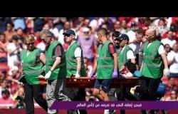 ملاعب ONsport - فينجر: إصابة الننى قد تحرمه من كأس العالم