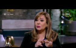 مساء dmc  - الكاتبة الصحفية / سحر جعارة  : ما حدث في العالم الإفتراضي لا يعبر عن واقع الشباب المصري
